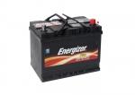 AKUMULATOR 68AH D+ 550A PLUS ENERGIZER 261X175X220 541526 - AH68