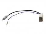 Antenski adapter Subaru-Toyota/Din