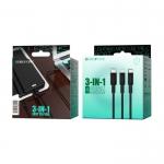 BOROFONE USB kabel - 3in1 USB, TYPE C, IPHONE 5,6 - 1M črn