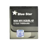 Baterija za Nokia N95 8GB/N78/N79 1400mAh