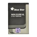 Baterija za Nokia E90/E52/E63/E71 1600mAh