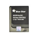 Baterija za Samsung S6500 Galaxy Mini 2/S6102 Galaxy Y Duos 1400