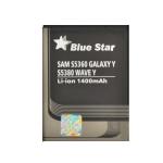 Baterija za Samsung S5360 Galaxy Y/S5380 Wave Y 1400mAh