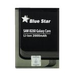 Baterija za Samsung i8260 Galaxy Core 2000mAh