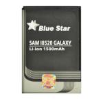 Baterija za Samsung i8520 Galaxy Beam 1500mAh