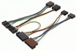 Konektor za prostoročno inštalacijo - FORD