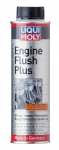 LIQUI MOLY ENGINE FLUSH PLUS 300ML ČISTILO MOTORJA