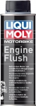 LIQUI MOLY MOTORBIKE ENGINE FLUSH 250ML ČISTILO MOTORJA