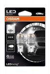 OSRAM ŽARNICA LED 3W 12V W2.1X9.5D - HLADNO BELA 6000K 405289938