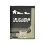 Baterija za SonyEricsson K750/W800/Z300/K610i 1000mAh  10